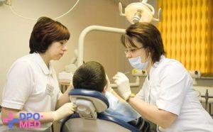 стать ассистентом стоматолога
