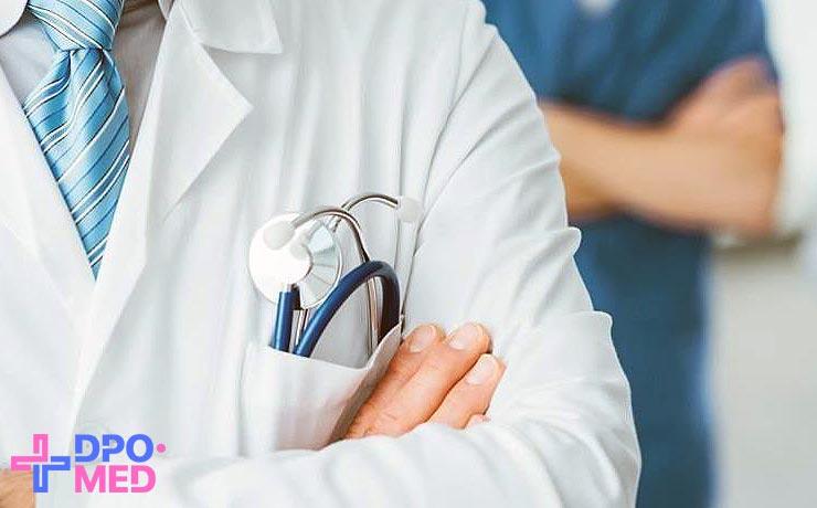 Медицина труда дистанционные курсы
