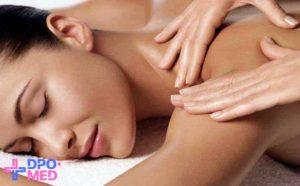 Медицинский массаж дистанционное обучение
