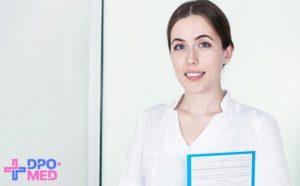Обучение на медицинского регистратора дистанционно