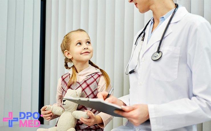 Дистанционные курсы по педиатрии