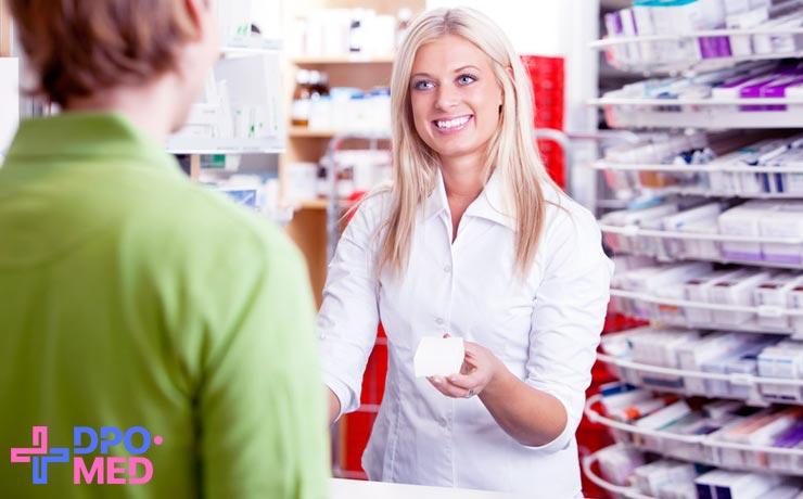 курсы для фармацевтов с медицинским образованием дистанционно