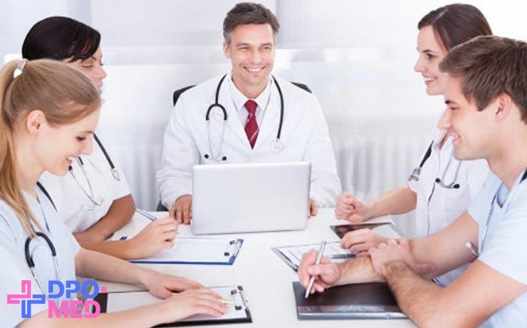 последипломное образование для врачей