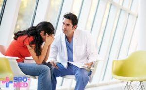 Курс по психотерапии дистанционно