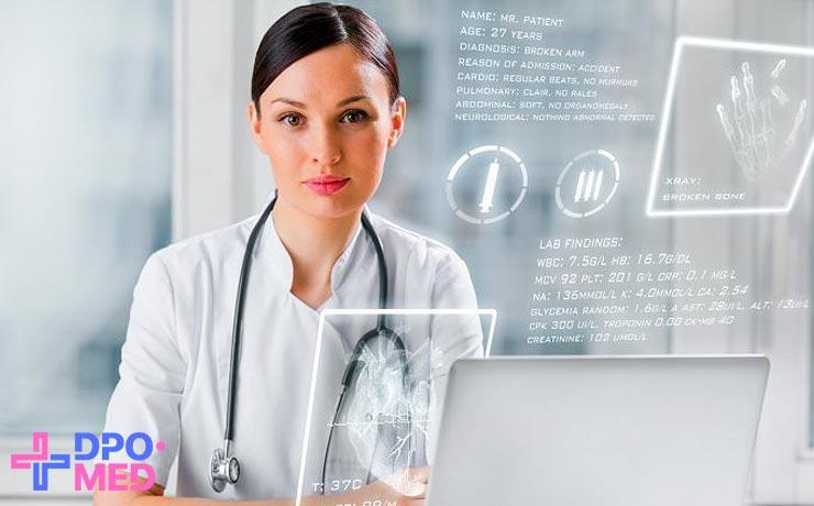 Дистанционная профпереподготовка для врачей