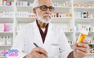 Повышение квалификации фармацевта