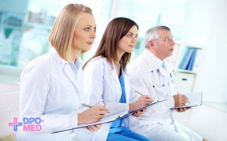 Переподготовка медиков
