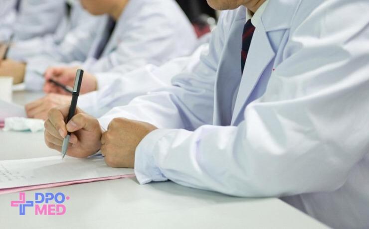 Повышение квалификации работников здравоохранения