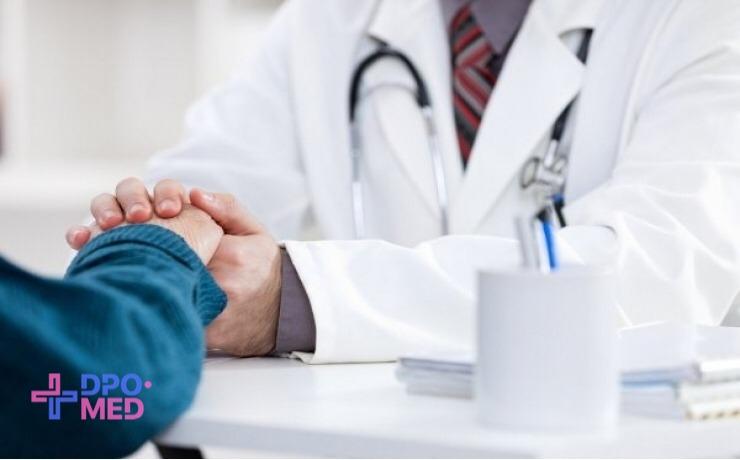 Дополнительное профессиональное образование для врачей