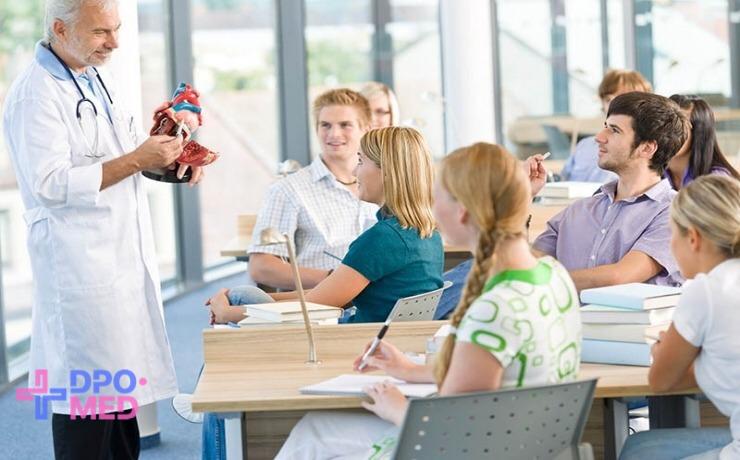 Курсы ДПО для медработников
