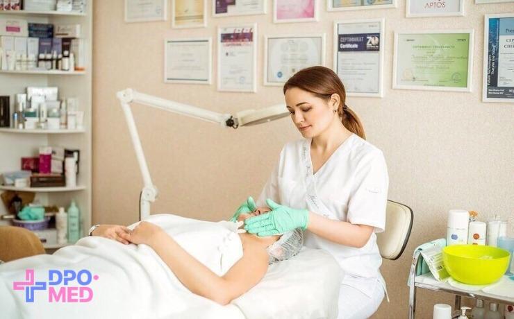 Получение сертификата для косметолога-эстетиста