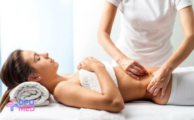 Прохождение курсов повышения квалификации по массажу