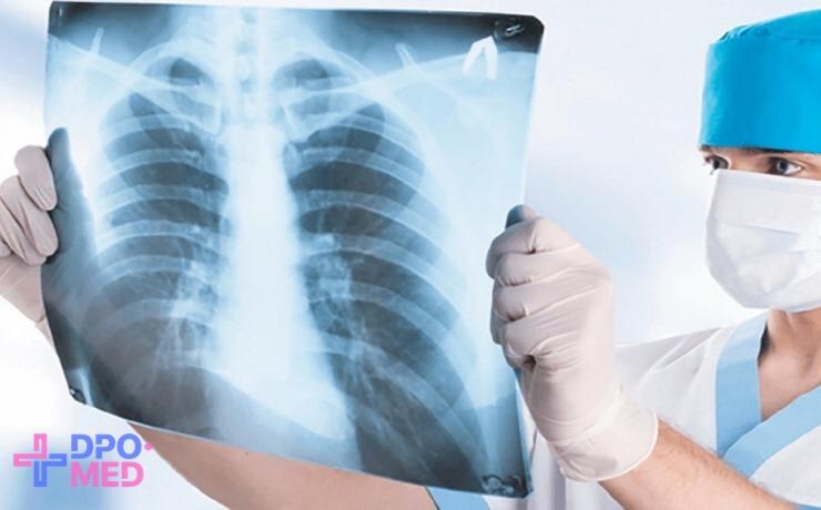 Получить профпереподготовку по рентгенологии