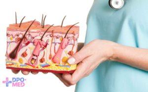 Повышение квалификации - по дерматовенерологии