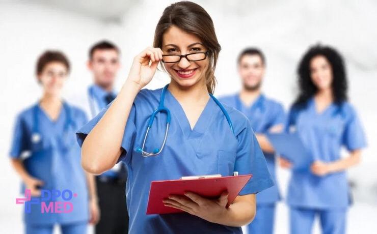 Переподготовка и повышение квалификации середнего медицинского персонала