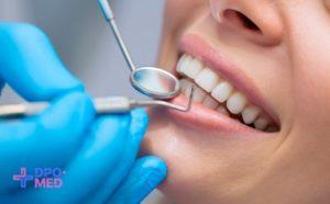 Переподготовка и повышение квалификации - врачей стоматологов