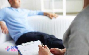 Повышение квалификации - по психотерапии