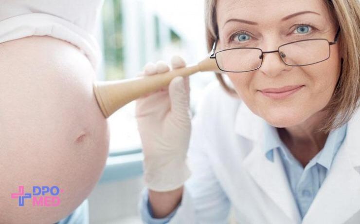 Повышение квалификации - акушерство и гинекология