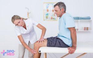 Повышение квалификации - в ревматологии