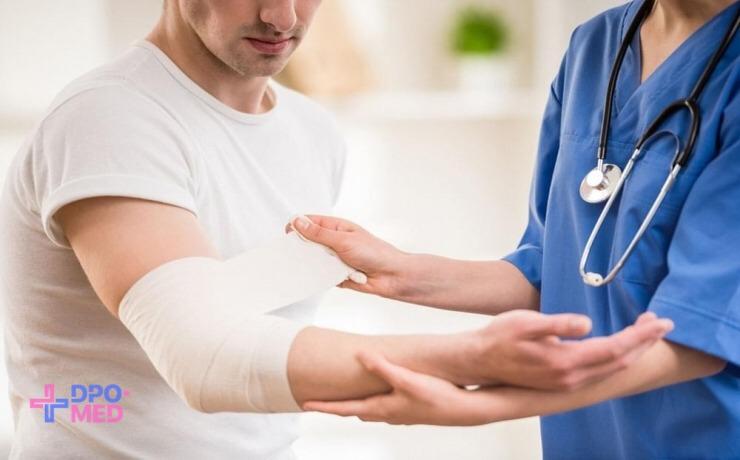 Повышение квалификации - по травматологии