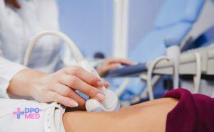 Повышение квалификации - по ультразвуковой диагностики
