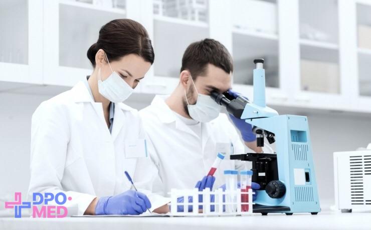 Повышение квалификации - по эпидемиологии