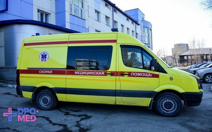 Дистанционное повышение квалификации для работников скорой помощи