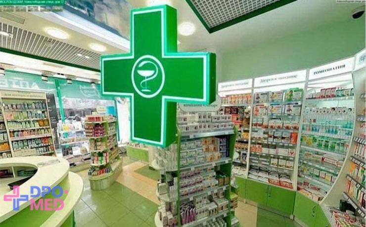 Как медсестре устроиться в аптеку?