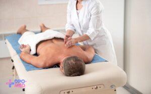 Профессиональная переподготовка - по медицинскому массажу