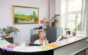 Медицинский регистратор: профессиональная переподготовка
