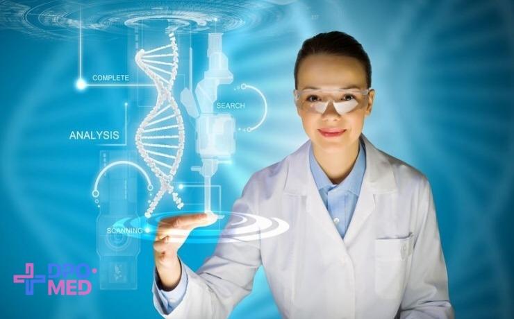 Профессиональная переподготовка - по радиационной генетике