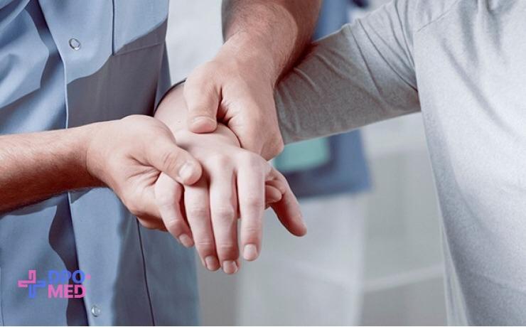 Профессиональная переподготовка - по ревматологии