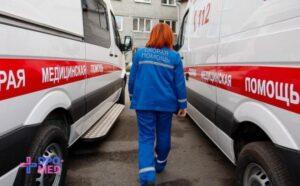 Профессиональная переподготовка для работников - скорой медицинской помощи