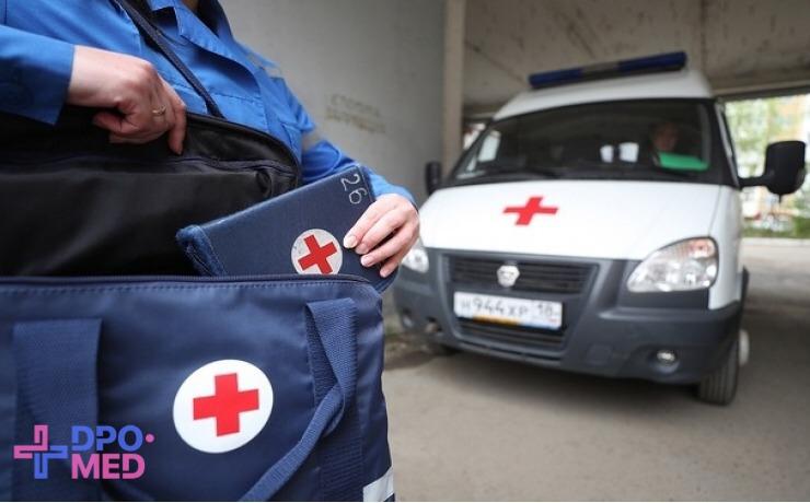 Профессиональная переподготовка - фельдшеров скорой помощи