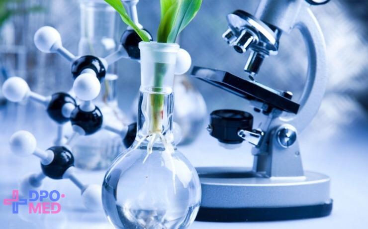 Профессиональная переподготовка - по токсикологии