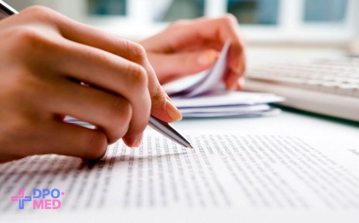 Организация профессиональной переподготовки для корпоративных клиентов