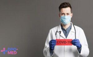 Требования для работы с Covid-больными