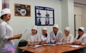 """Программа """"современные аспекты организации сестринского дела"""""""