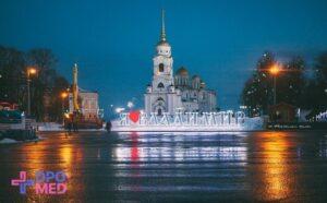 Переподготовка и повышение квалификации во Владимире