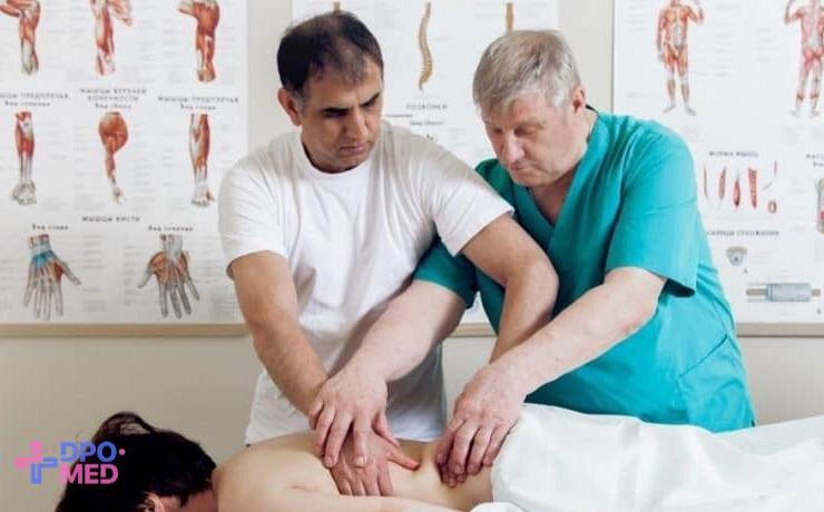 Дистанционный курс по массажу с практическими занятиями